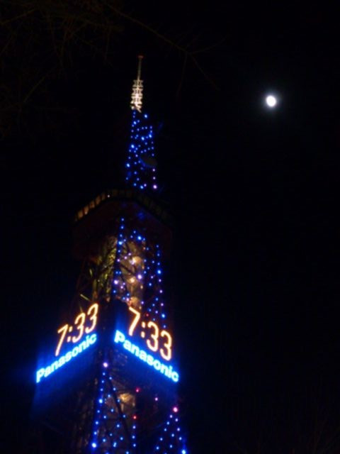 Moon_and_tower