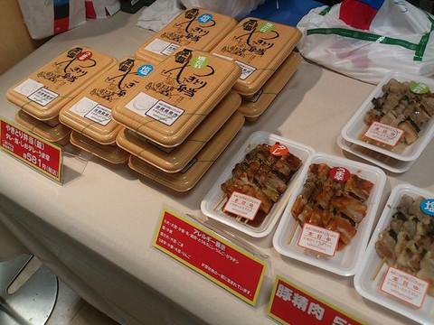Hasegawa_store