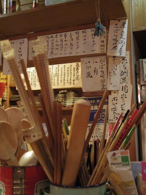 Miscellaneous_tools_2