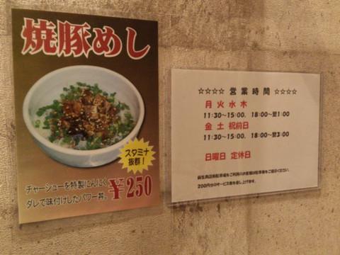 Pork_rice