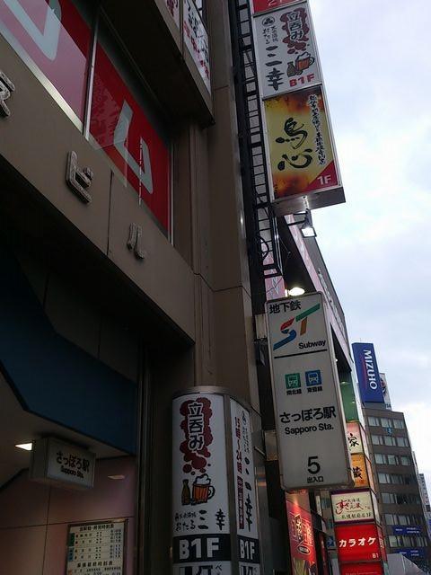 Yusei_bld