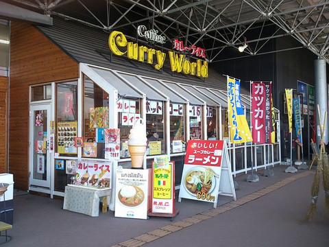 Curry_world