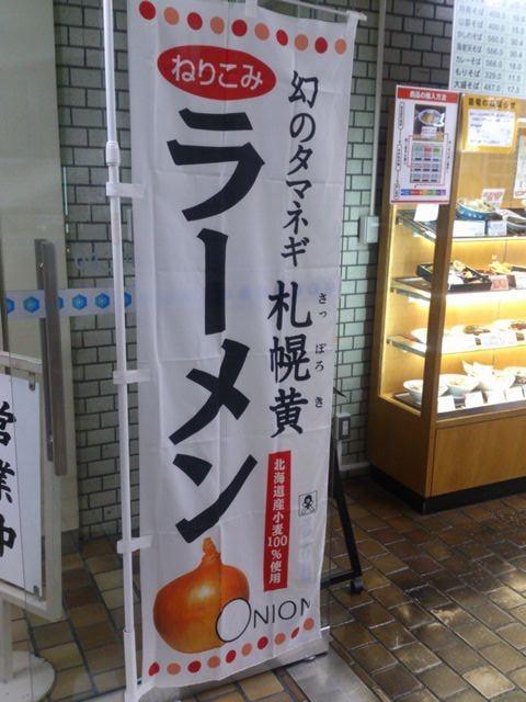 Onion_noodles