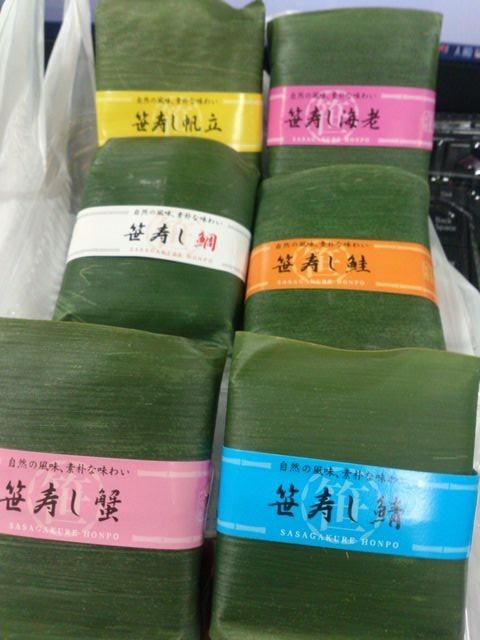 Sasa_sushi