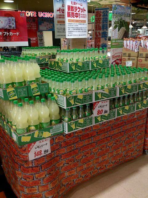 Lemongina00
