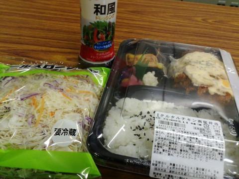 Chicken_nanban_2