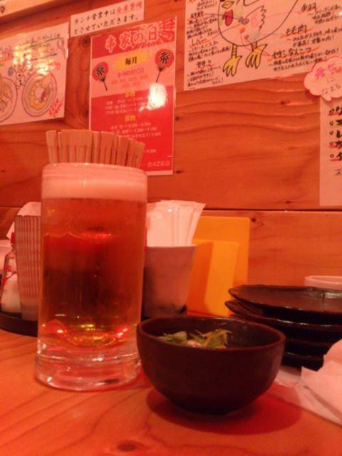 Appetizerbeer_taste