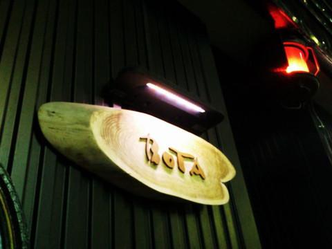 Bar_bota