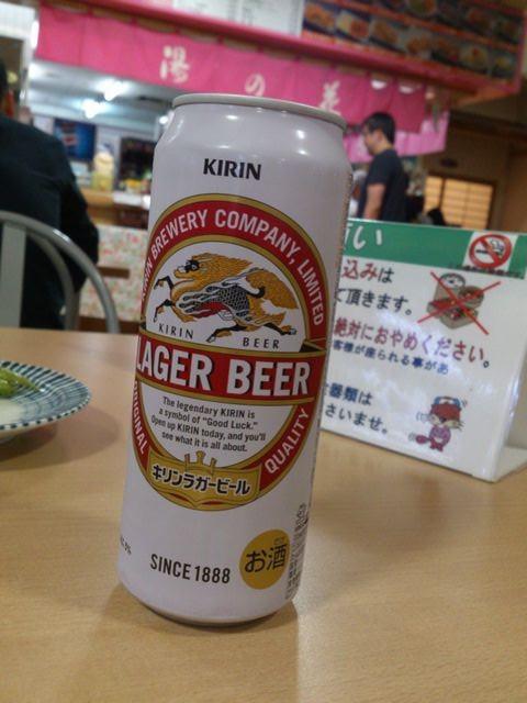 Kirin_lager_beer