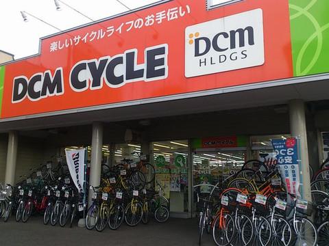 Dcm_cycle