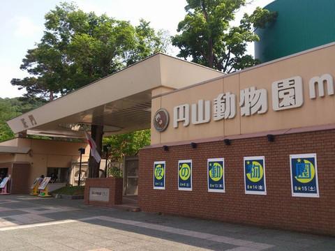 Maruyama_zoo