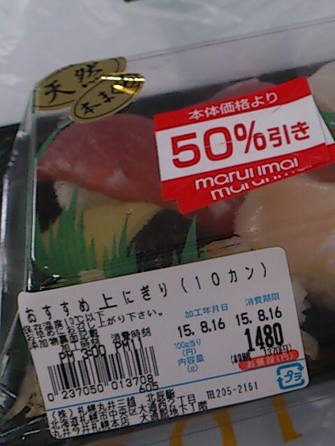 Half_price