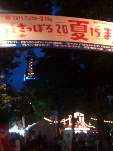 Summer_festival