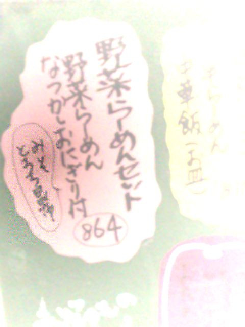 Dsc_7420_2