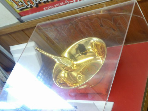Bowl_of_gold