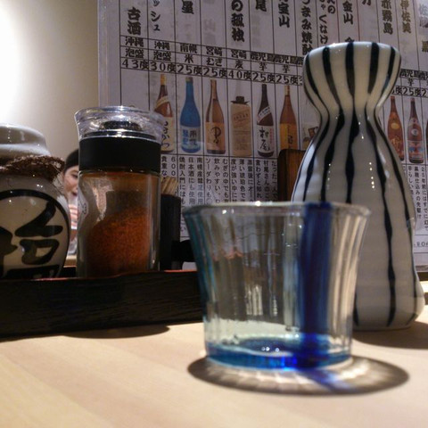 To_choose_sake_cup