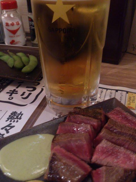 Beerbeef