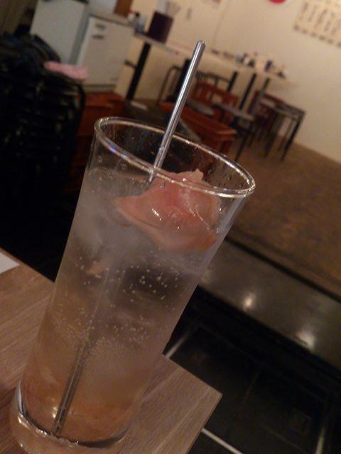 Gatsuri_sour