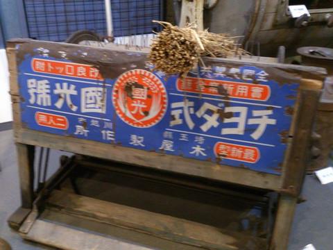 Eniwa_local_museum02