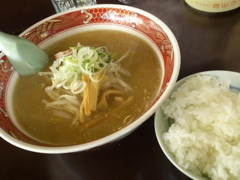 Miso_rice