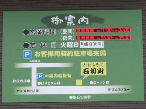 Parking_information