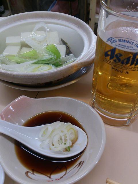 Boiled_tofu