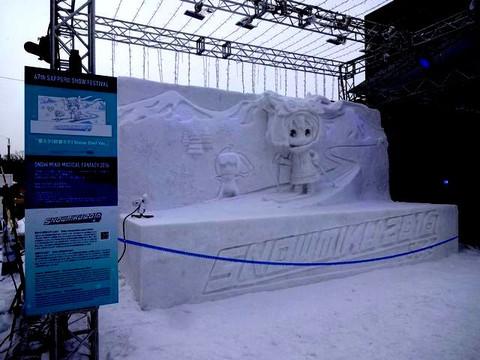 Snowmiku02