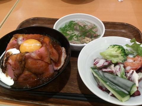 Soup_set