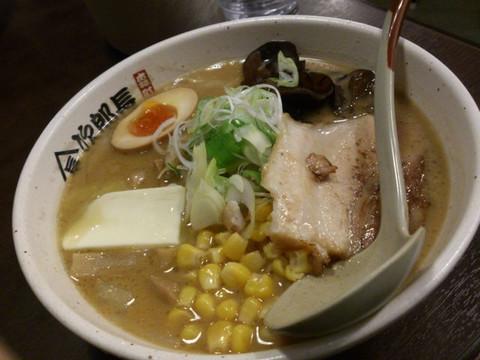 Miso_butter_corn