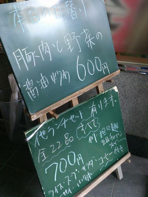 Saikakou3
