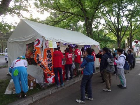 B1_hiroshima