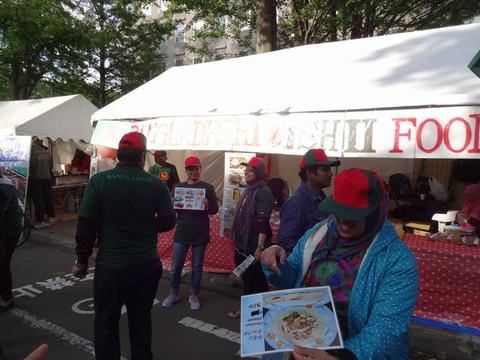 Iff15_bangladeshi_oishii_food