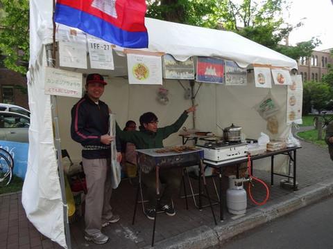 Iff27_cambodian_food