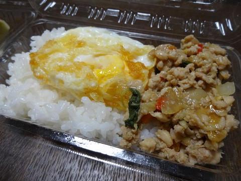 Iff61_gaprao_rice