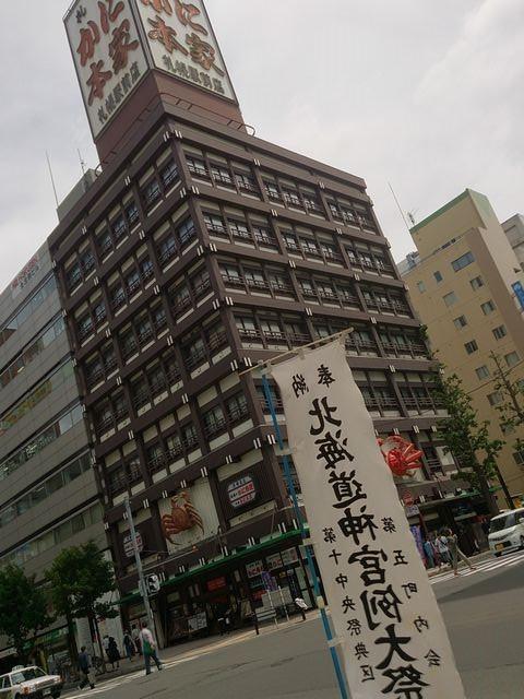 Yakumo01
