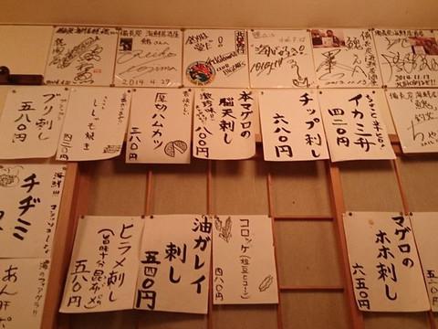 Poster_menu