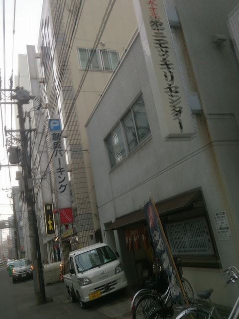 No3_mokkiri_center