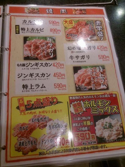 Specialty_menu