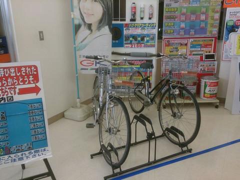 Bicycle_rental