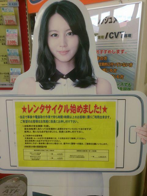 Yamamoto_maki
