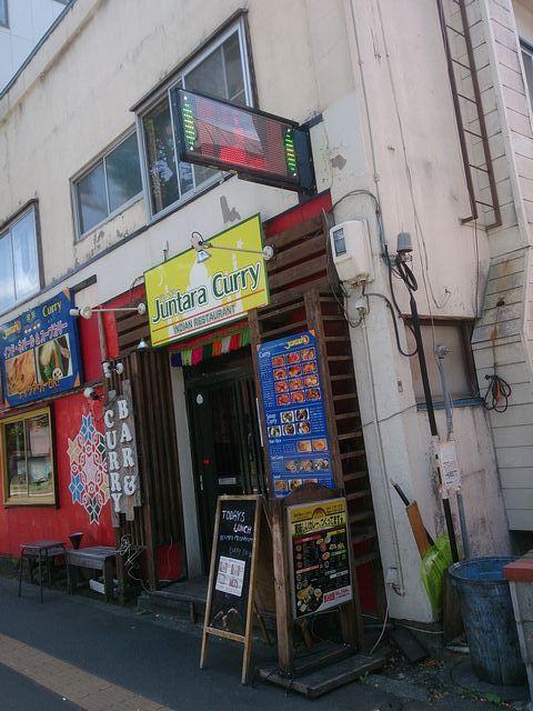 Juntara_curry