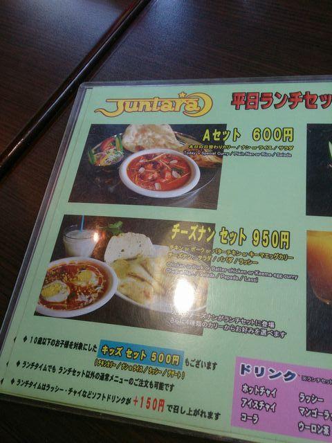 Juntara_lunchmenu01