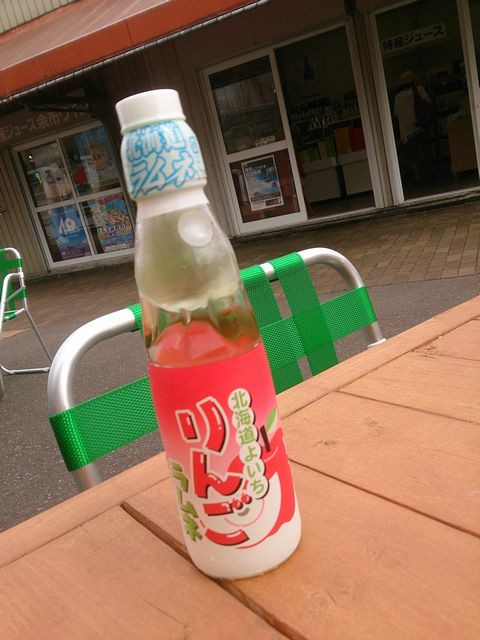 Apple_ramune_2