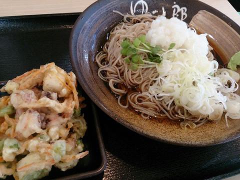 Yude_taro02