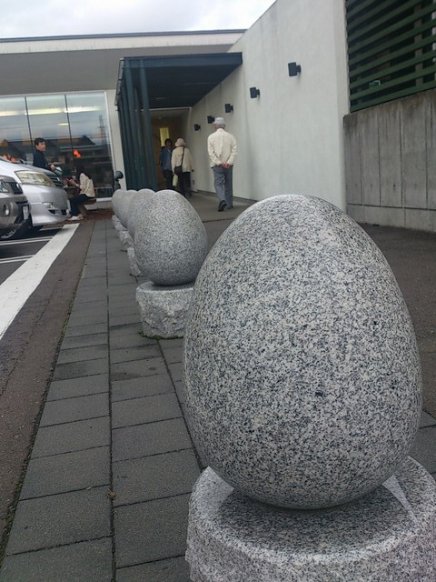 Eggs_of_stone