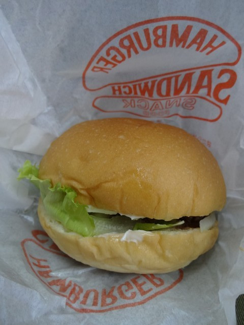Shiraoi_beef_bowl_burger