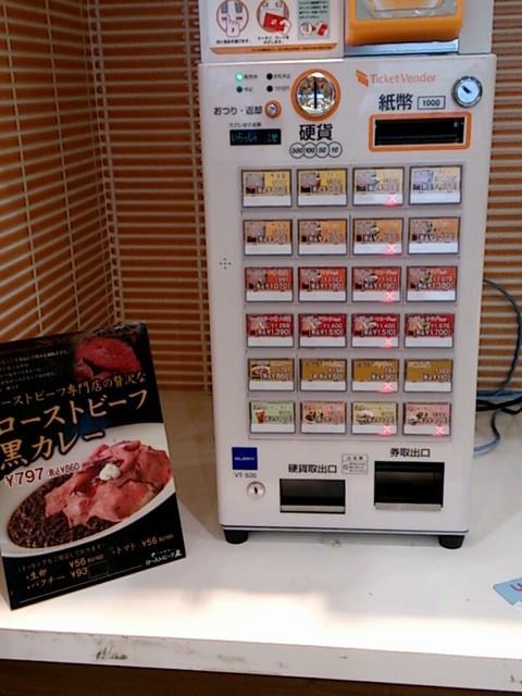 Ticket_vending_machines
