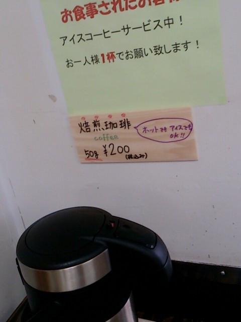 Coffee_service
