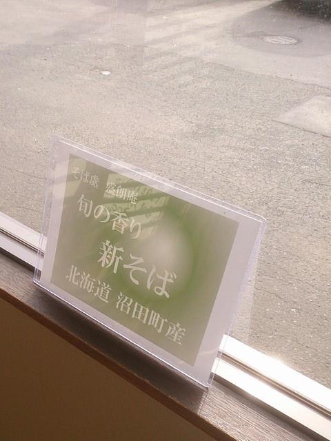 Seirouan5