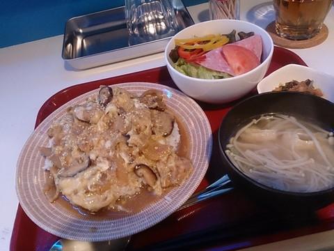 Autumn_lunch